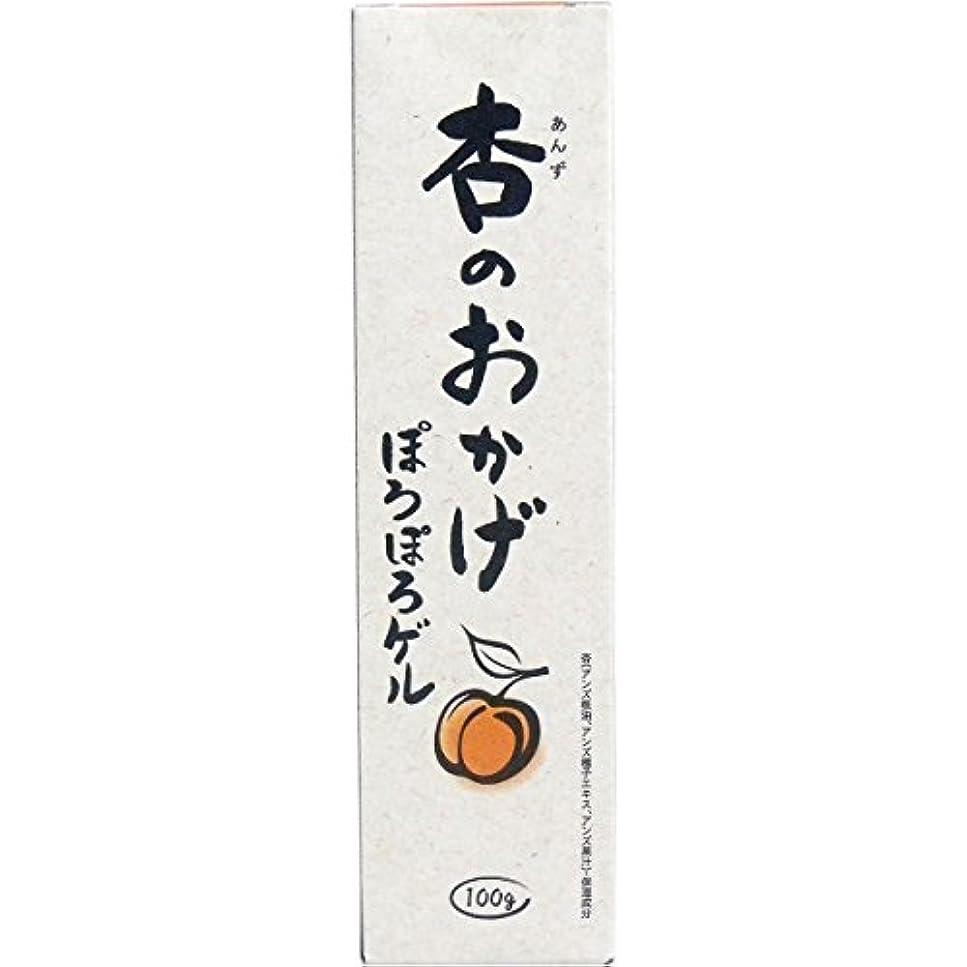 修正一見リングレット杏のおかげ ぽろぽろゲル 100g