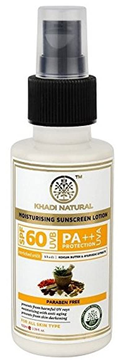 セットアップ交響曲難破船Khadi Natural SPF 60 UVB PA++ Sunscreen Moisturising Lotion