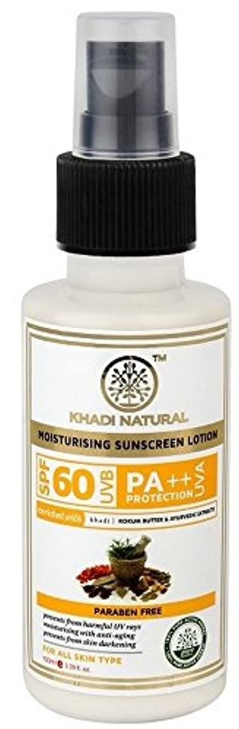 フィットのれん便利さKhadi Natural SPF 60 UVB PA++ Sunscreen Moisturising Lotion