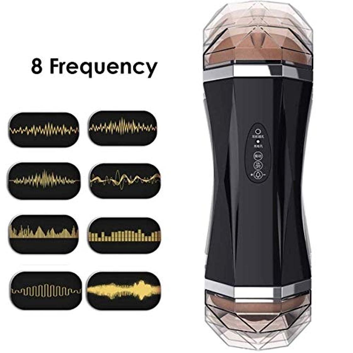 シーフードプログラムくしゃくしゃRisareyi 電動 オナホール 男性のTシャツVǐbrǎtiǒnディープスロートオーラルカップ、8周波数、インタラクティブヘッドフォンモード、USB充電、6つのおもちゃのブロージョブボイス、マッサージツール 大人のおもちゃ
