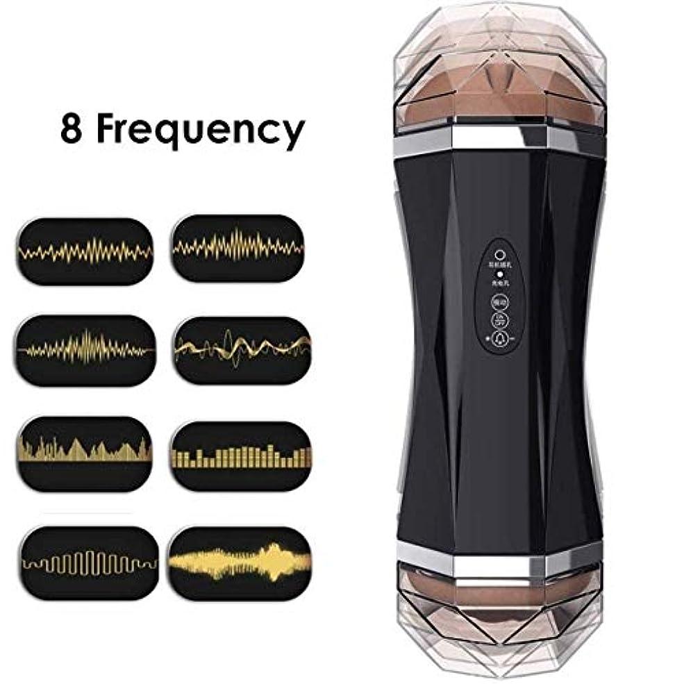 とは異なり形証言Risareyi 電動 オナホール 男性のTシャツVǐbrǎtiǒnディープスロートオーラルカップ、8周波数、インタラクティブヘッドフォンモード、USB充電、6つのおもちゃのブロージョブボイス、マッサージツール 大人のおもちゃ