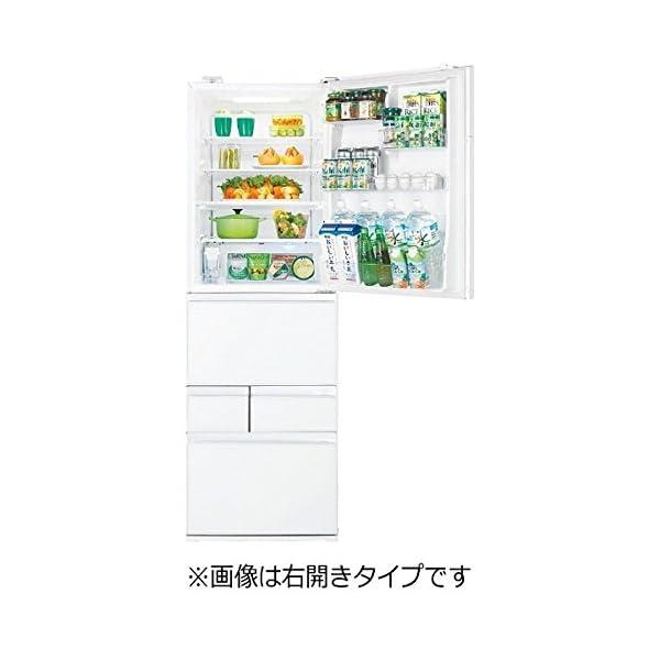 東芝 冷凍 冷蔵庫 426(L) 左開き GR...の紹介画像3