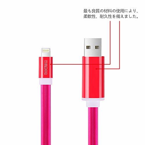 ライトニング 充電ケーブル,Welmor ライトニング ケーブル 光る おしゃれ 高耐久 発光 LEDライト iPhone 7/iPhone 7 Plus/6/6S//6 Plus/5/SE/iPad (iOS)対応(1M,正規品,レッド)