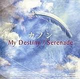 My Destiny/Serenade 画像