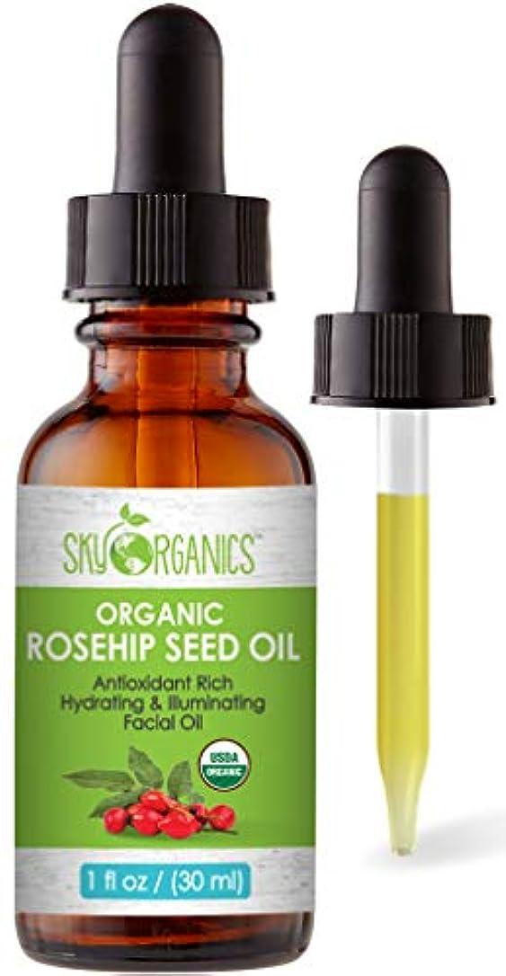 レインコート下るオートSky Organicsオーガニックローズヒップオイル30 mlコールドプレス虐待フリーローズヒップシードオイル、アンチエイジングフェイスオイル、抗酸化フェイスオイル、100%ピュアアンチエイジングローズヒップシードオイル(輝く肌、髪、ニキビ用)