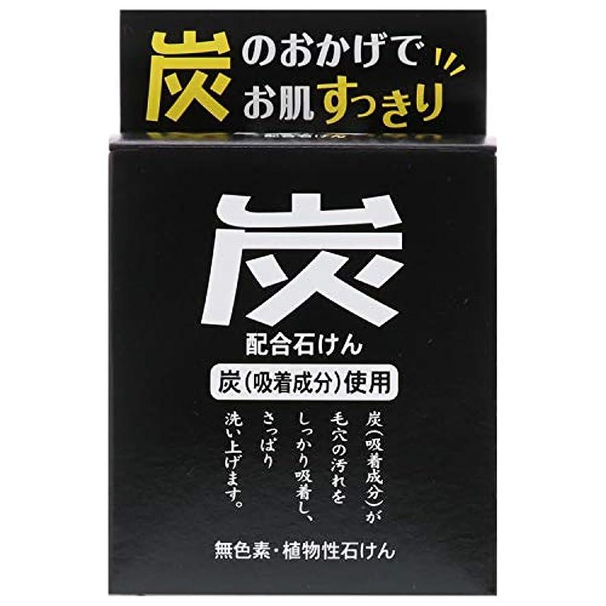 百科事典成熟したペネロペ炭石けん 100g