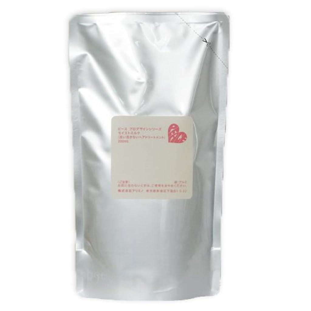 身元麦芽タックアリミノ ピース モイストミルク バニラ 200mL 詰め替え リフィル