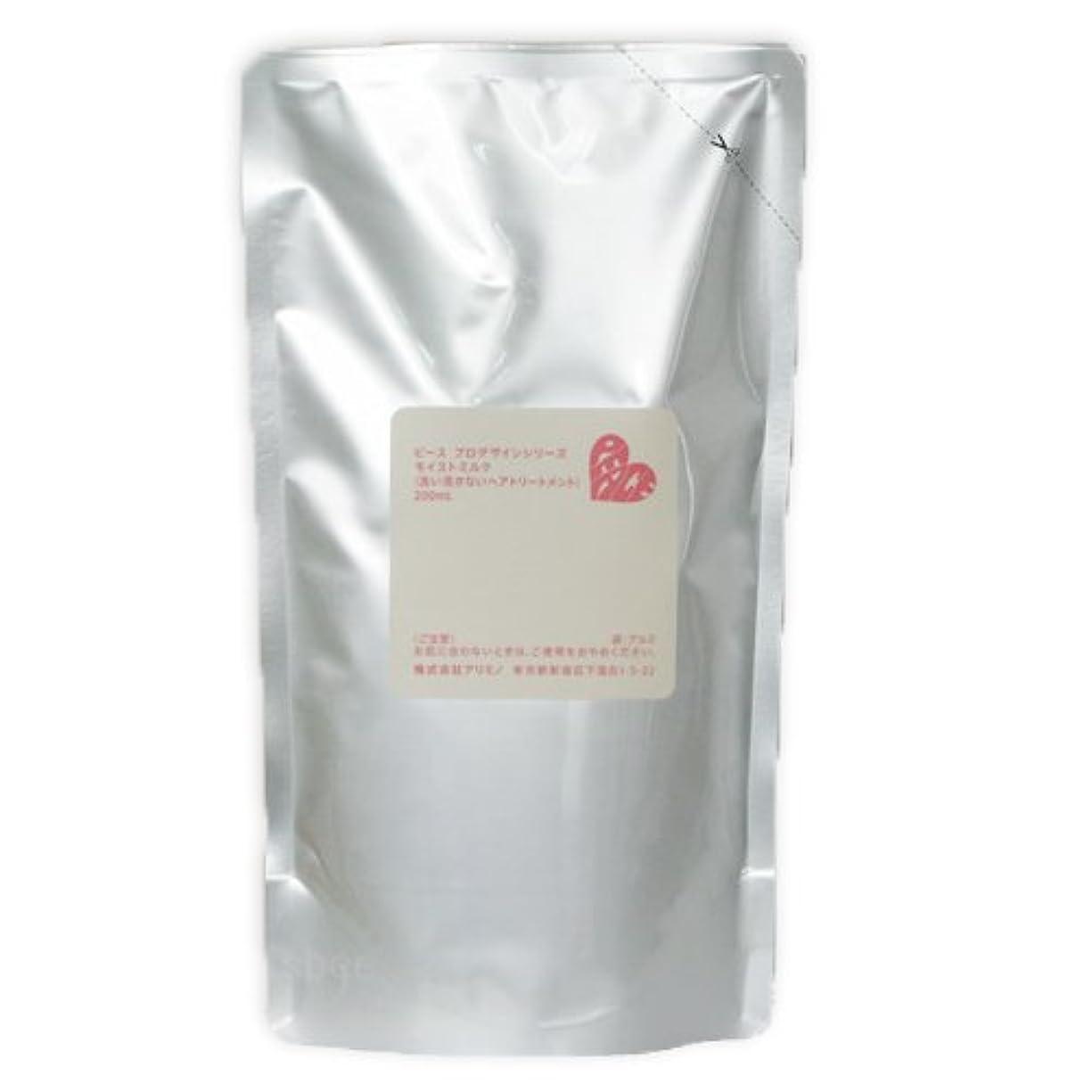 居眠りするタンザニアメイエラアリミノ ピース モイストミルク バニラ 200mL 詰め替え リフィル