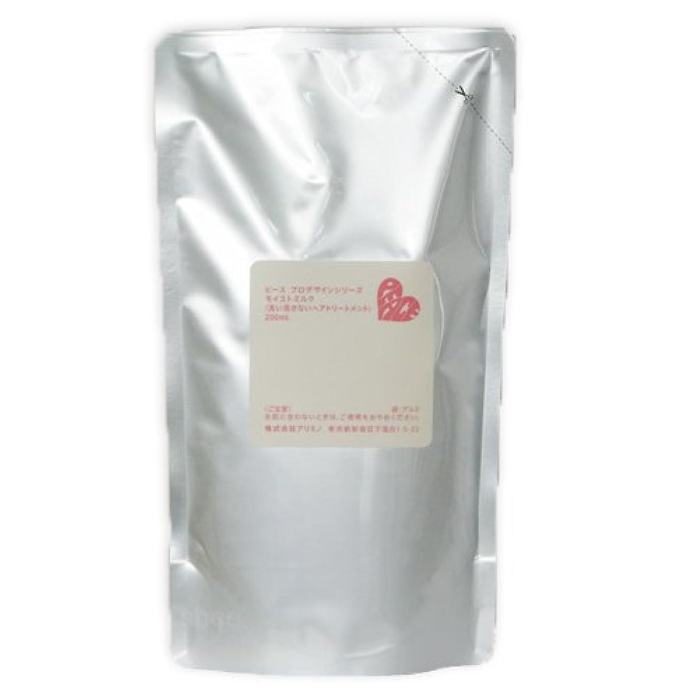 許可受け皿引っ張るアリミノ ピース モイストミルク バニラ 200mL 詰め替え リフィル