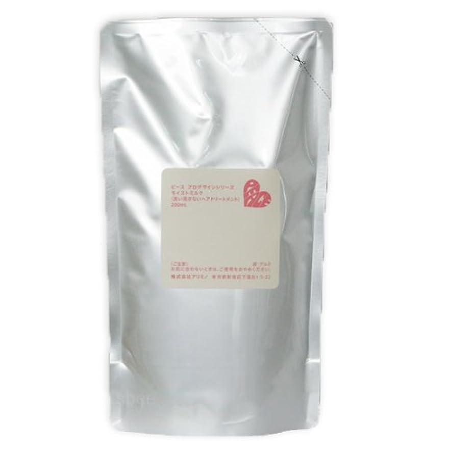 眉をひそめる米国最適アリミノ ピース モイストミルク バニラ 200mL 詰め替え リフィル