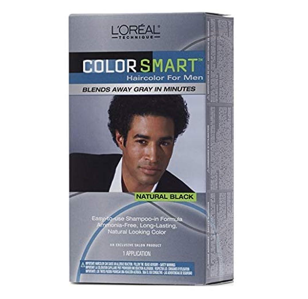 標準艦隊交差点L'Oreal Technique - Color Smart for Men - Natural Black KIT