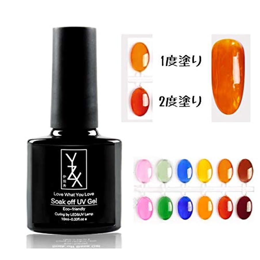 限られたお香付与ガラスの透明感【Yizhixiu】アンバーグラスネイルジェル 天然石ネイル べっ甲柄 夏にピッタリなクリア感でアレンジ無限大ジェルネイル (05 Orange)