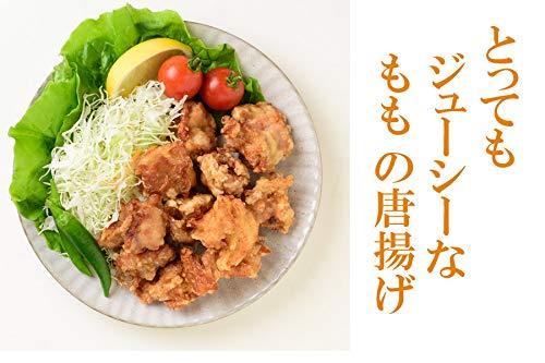 JA香川県 とっとの唐揚げセット(もも、軟骨)