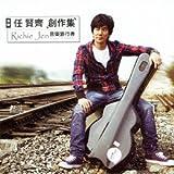 Music Traveller 画像