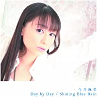Day by Day / Shining Blue Rain