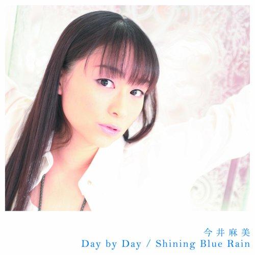 Day by Day / Shining Blue Rain 今井麻美 Geneon =music=
