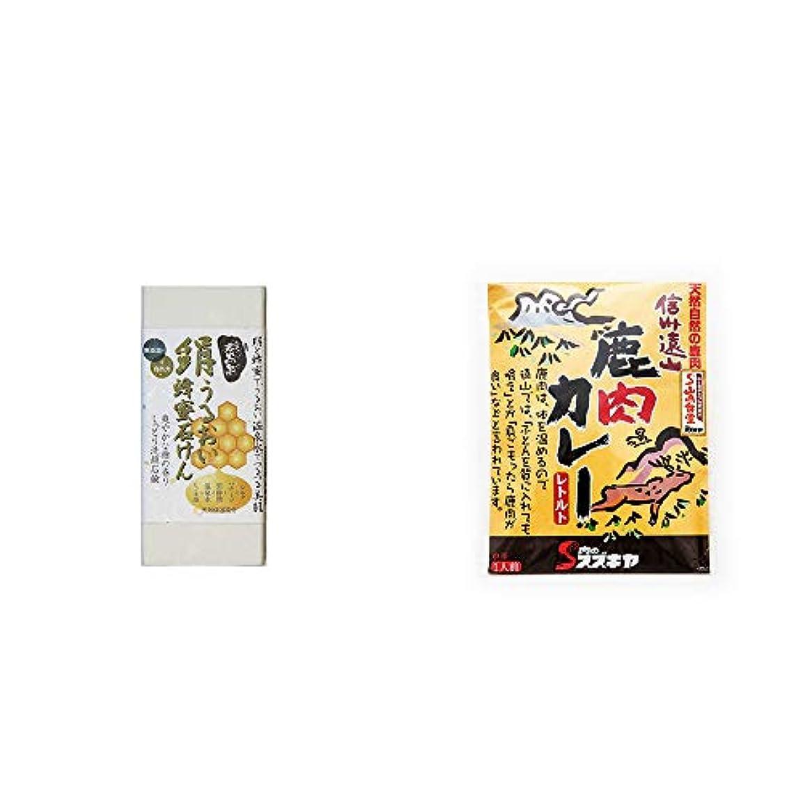 商業の篭反乱[2点セット] ひのき炭黒泉 絹うるおい蜂蜜石けん(75g×2)?信州遠山 鹿肉カレー 中辛 (1食分)