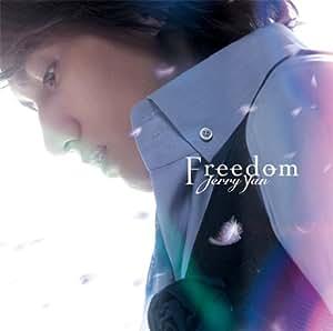 FREEDOM~多出來的自由
