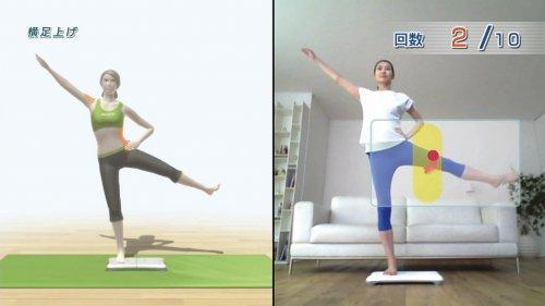 『Wii Fit U バランスWiiボード (シロ) + フィットメーター (ミドリ) セット - Wii U』の14枚目の画像