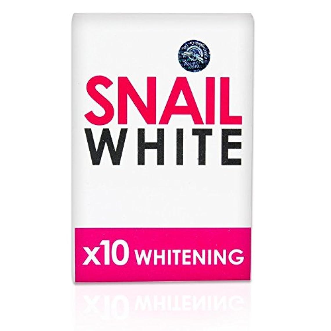 文字悲鳴エミュレートするSnail White Soap 10x Whitening Power 70g.,dark Spots Damage Skin Face & Body.(Good Services) by Snail