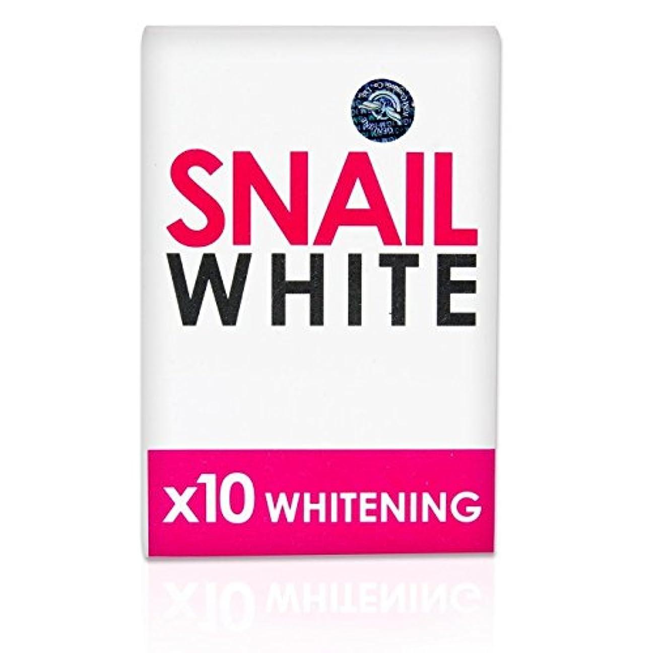 マーク解説彫刻Snail White Soap 10x Whitening Power 70g.,dark Spots Damage Skin Face & Body.(Good Services) by Snail