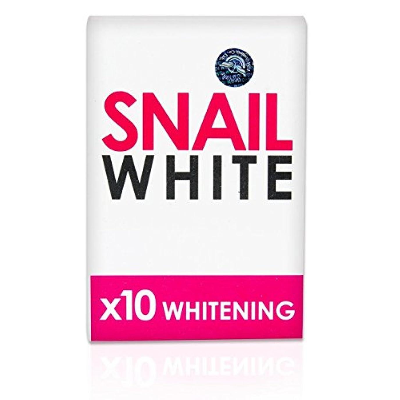 有名自伝月曜日Snail White Soap 10x Whitening Power 70g.,dark Spots Damage Skin Face & Body.(Good Services) by Snail