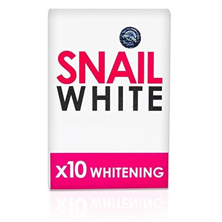 過ち軽植生Snail White Soap 10x Whitening Power 70g.,dark Spots Damage Skin Face & Body.(Good Services) by Snail
