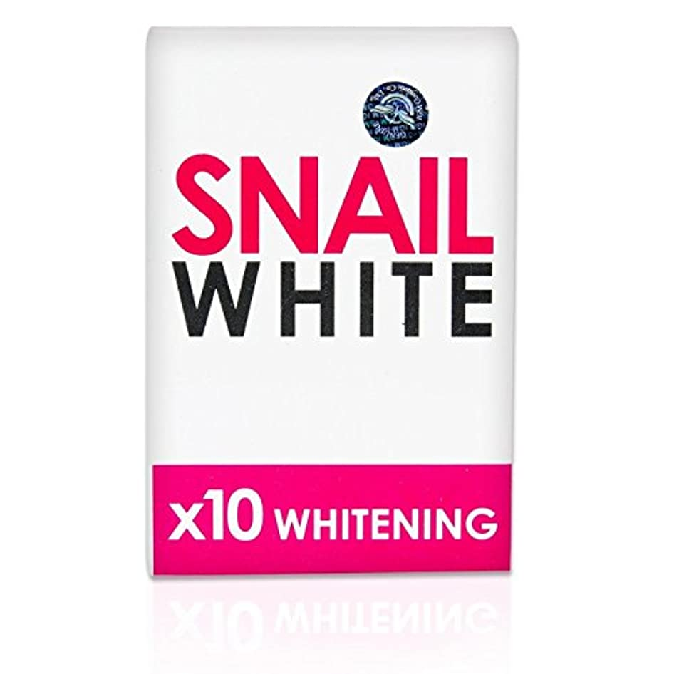 Snail White Soap 10x Whitening Power 70g.,dark Spots Damage Skin Face & Body.(Good Services) by Snail