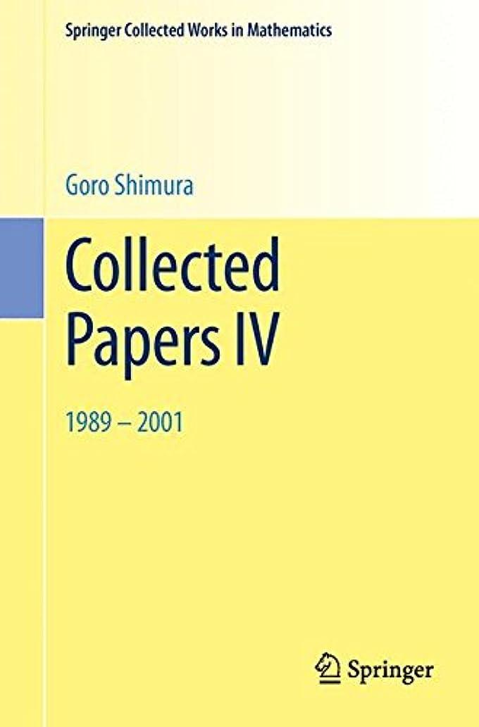 赤字カウントアップ退屈Collected Papers IV: 1989-2001 (Springer Collected Works in Mathematics)