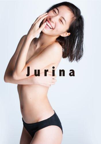SKE48・松井珠理奈ファースト写真集「Jurina」