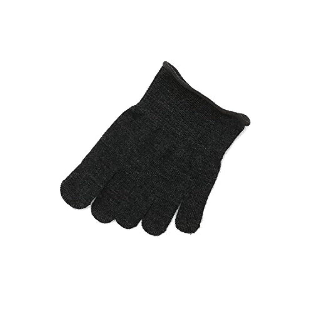 整然とした驚くばかり回答[Tabio]タビオ ウール重ね履き用つま先五本指ソックス【上質ウールの5本指】 22.0~24.0cm 日本製