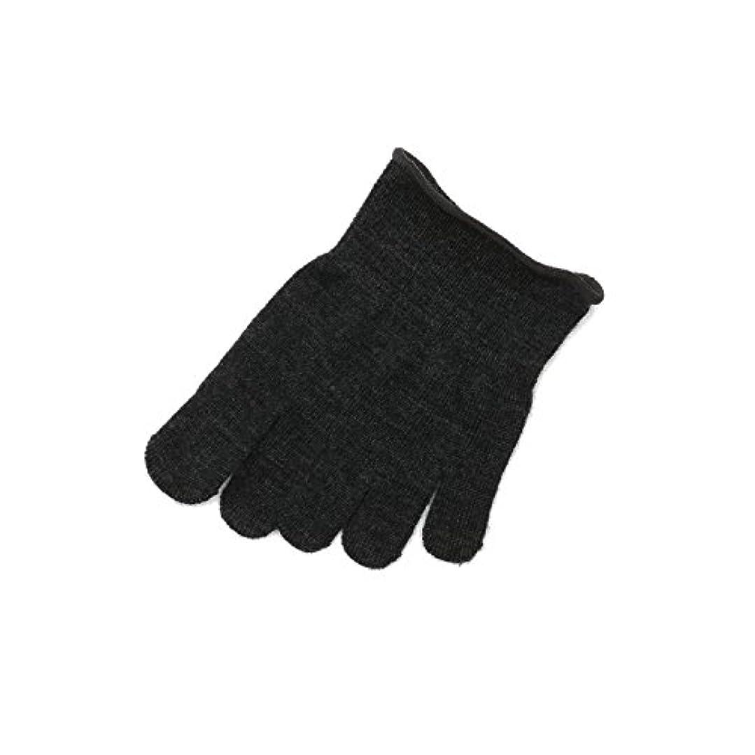 パーティショントーンパーティション[Tabio]タビオ ウール重ね履き用つま先五本指ソックス【上質ウールの5本指】 22.0~24.0cm 日本製