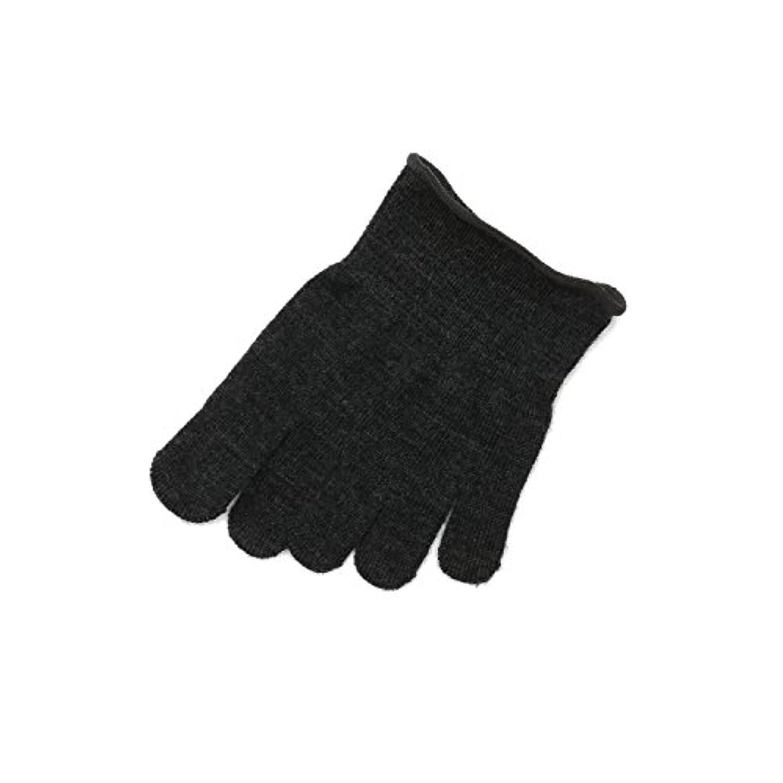 拍手気分が良い取り除く[Tabio]タビオ ウール重ね履き用つま先五本指ソックス【上質ウールの5本指】 22.0~24.0cm 日本製