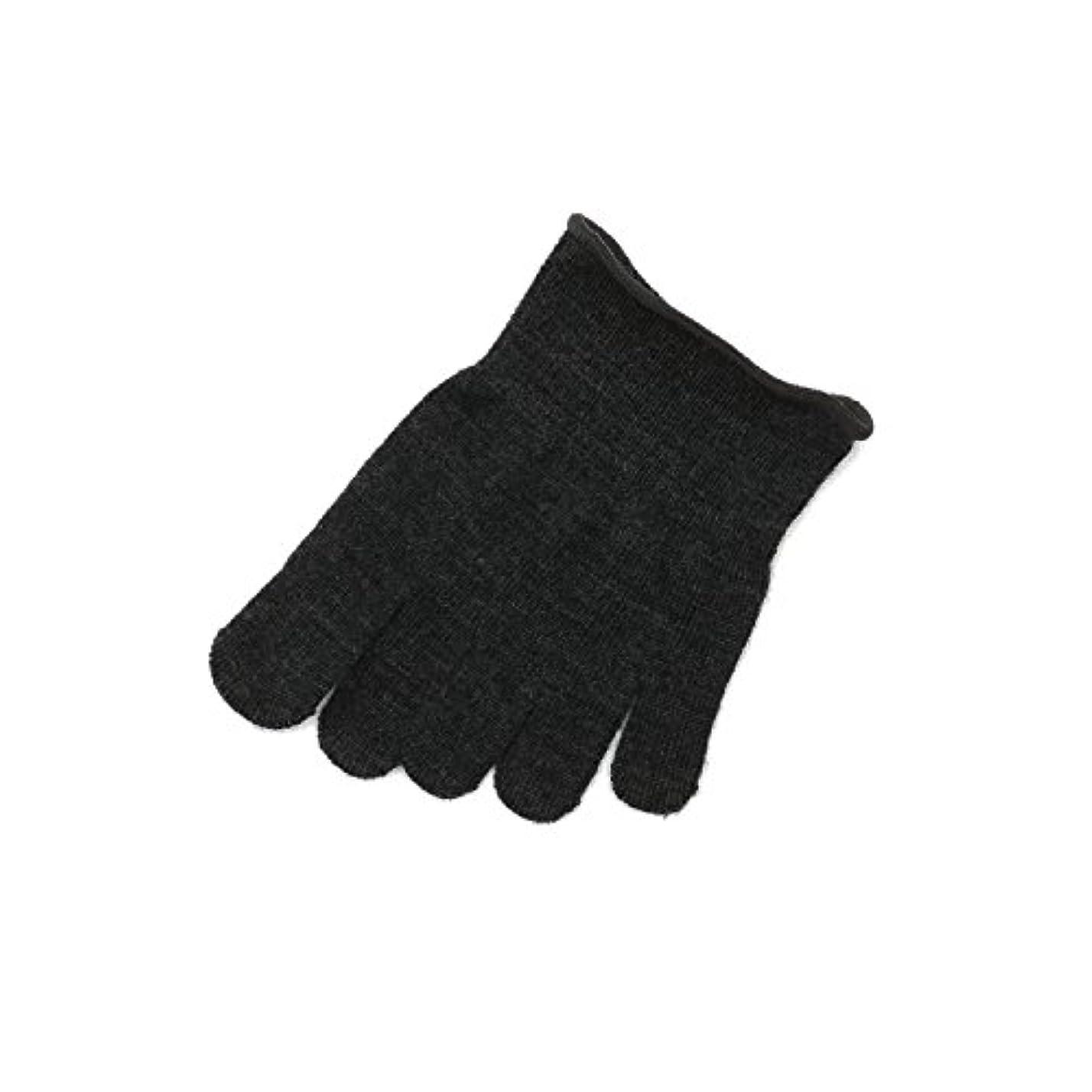 セーターリンケージタール[Tabio]タビオ ウール重ね履き用つま先五本指ソックス【上質ウールの5本指】 22.0~24.0cm 日本製