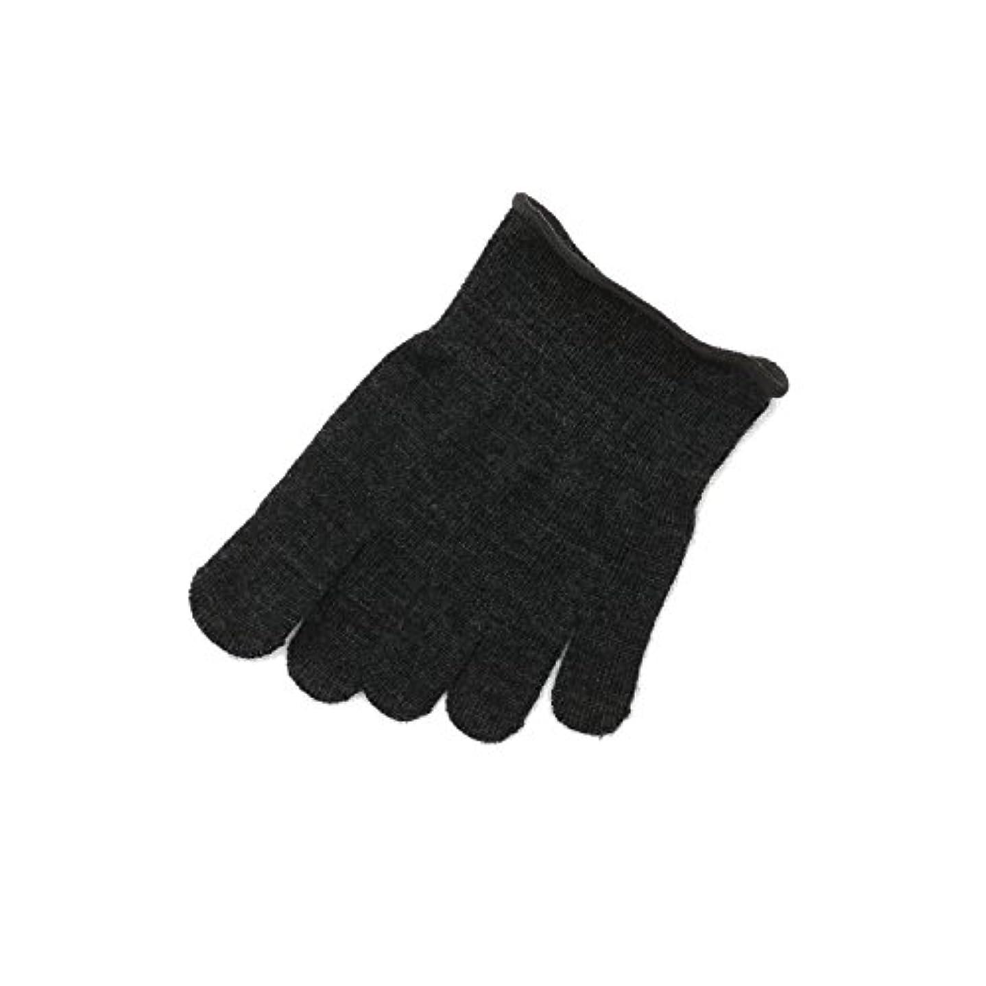 注意人柄秀でる[Tabio]タビオ ウール重ね履き用つま先五本指ソックス【上質ウールの5本指】 22.0~24.0cm 日本製