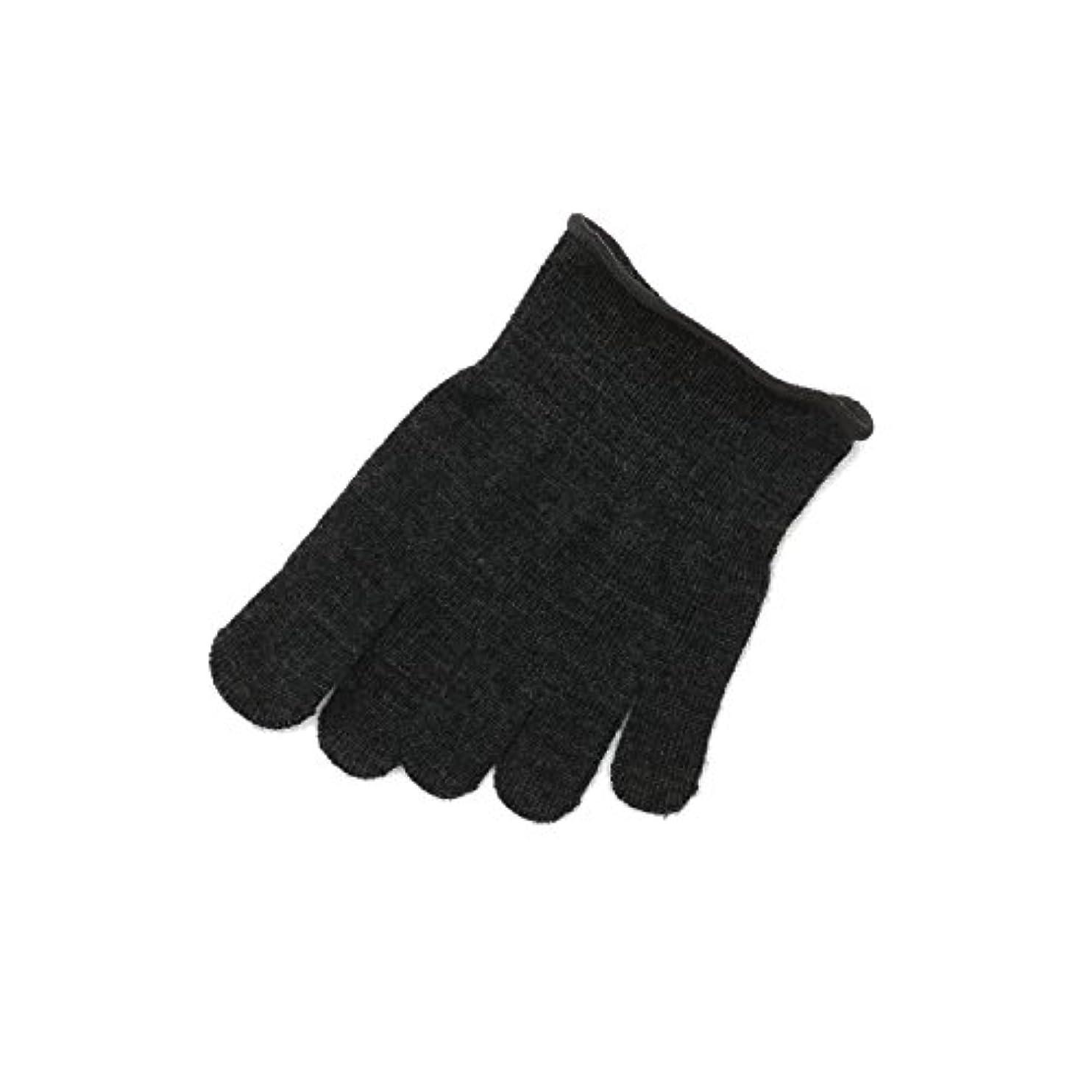 差対立便宜[Tabio]タビオ ウール重ね履き用つま先五本指ソックス【上質ウールの5本指】 22.0~24.0cm 日本製