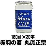 日本酒 丸眞正宗 Maru CUP マルカップ 180ml×30本
