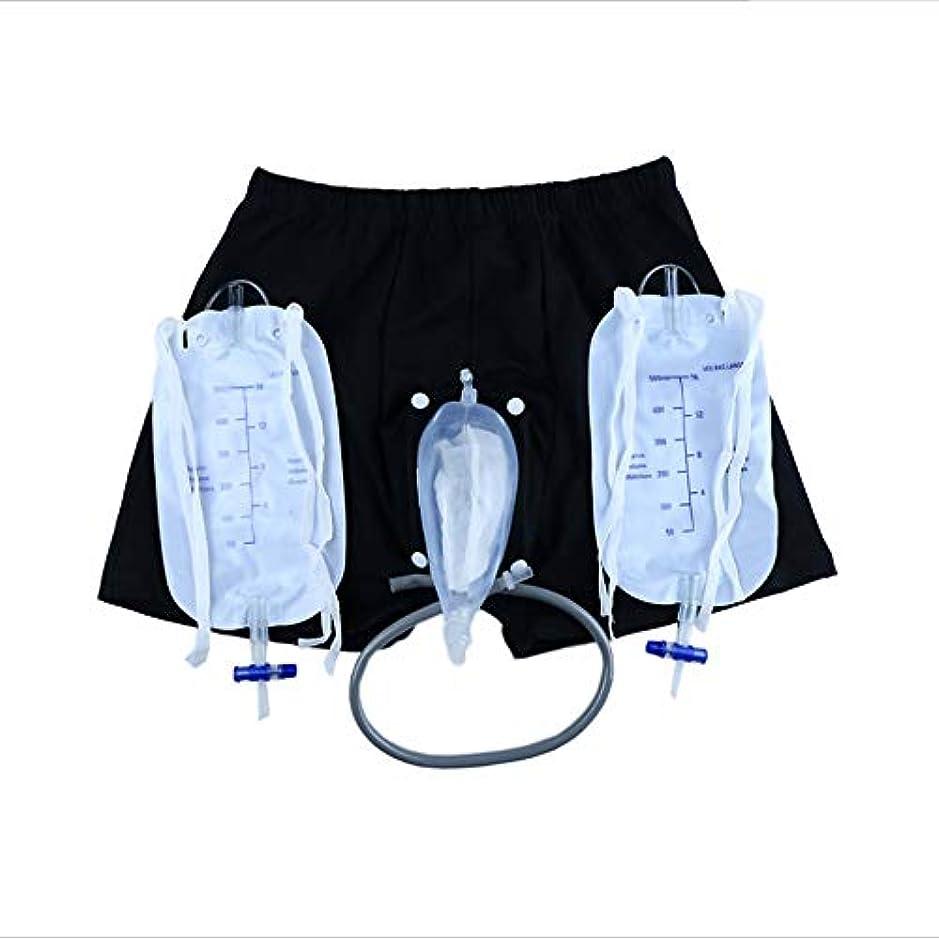 バレル抑圧冷笑する失禁パンツ、ポータブル再利用可能な尿バッグ500 Mlコレクションバッグ、弾性バンドこぼれ防止失禁ツール (Size : L)
