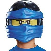 LEGO Ninjagoマスクコスチュームアクセサリー