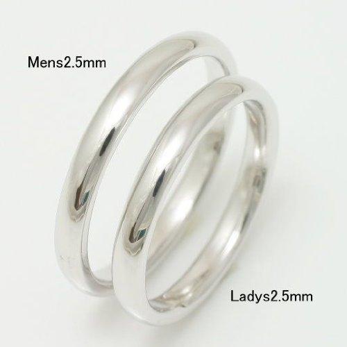 [ココカル]cococaru ペアリング 文字入れ付き シルバー 結婚指輪 マリッジリング 2本セット 甲丸