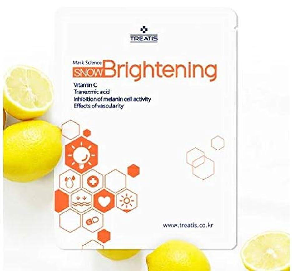バリーテセウス好奇心盛♥贈呈品あり♥ [TREATIS] マスクサイエンスースノーブライトニングビタミンCマスクパック(シートマスク10枚入り)/Snow Brightening Vitamin C Mask Sheet (10Sheets)