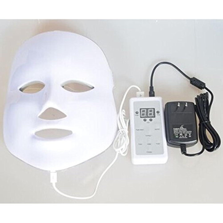 希少性消費者あなたが良くなりますLED美顔器 7色 美顔マスク 美容 たるみ ほうれい線 美肌 ニキビ対策 コラーゲン生成 美白 エイジングケア