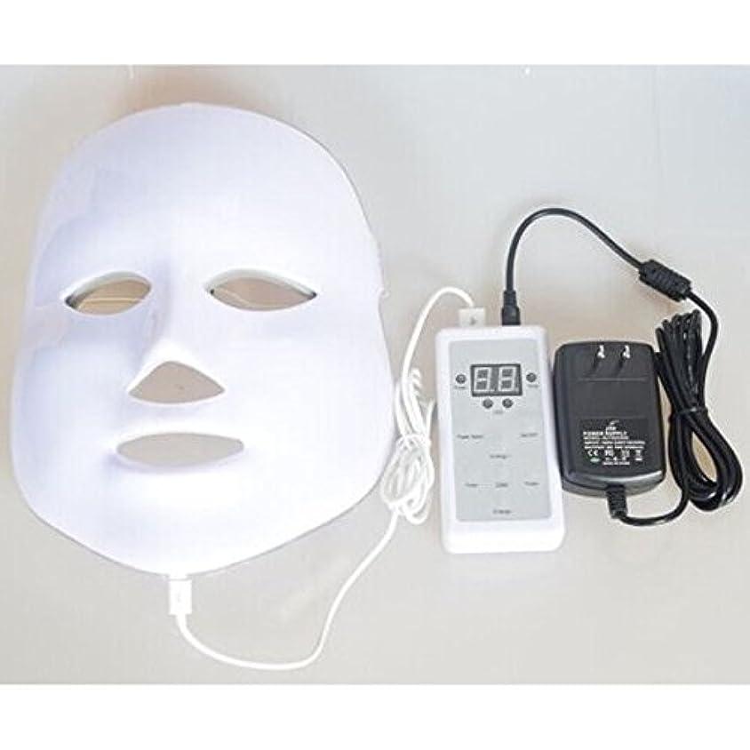 金属置き場社会LED美顔器 7色 美顔マスク 美容 たるみ ほうれい線 美肌 ニキビ対策 コラーゲン生成 美白 エイジングケア