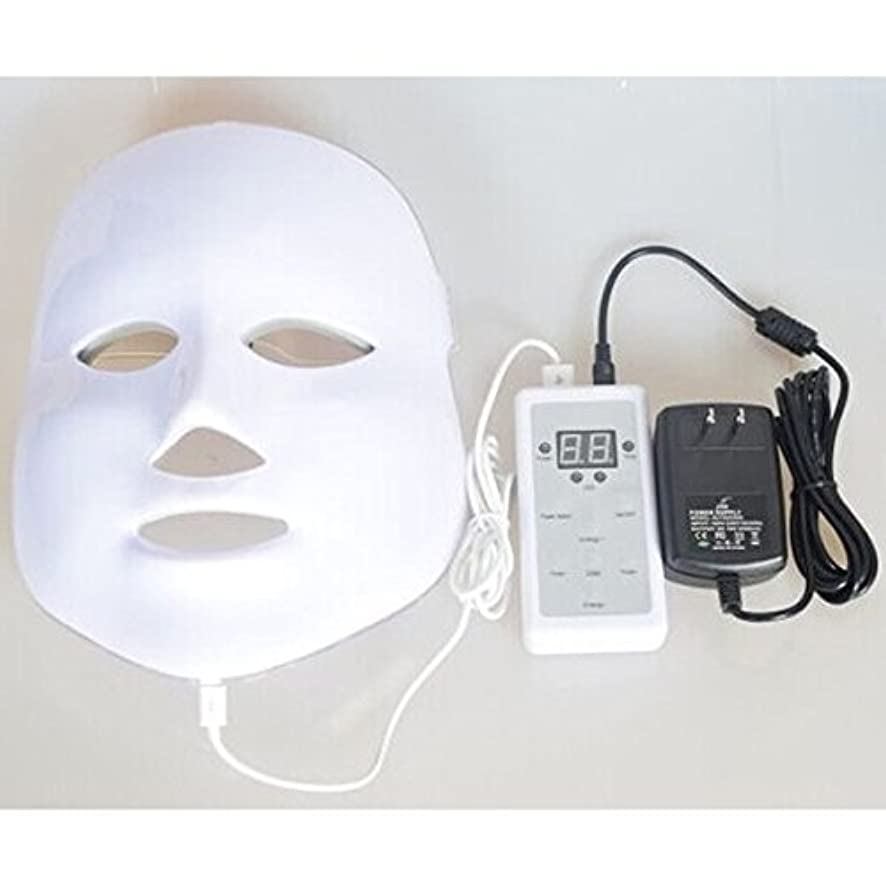 一般化する教迷彩LED美顔器 7色 美顔マスク 美容 たるみ ほうれい線 美肌 ニキビ対策 コラーゲン生成 美白 エイジングケア