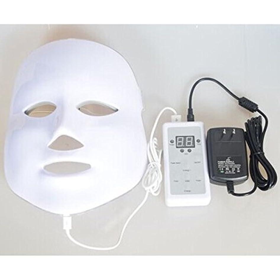 ベアリングサークル勇敢な鷹LED美顔器 7色 美顔マスク 美容 たるみ ほうれい線 美肌 ニキビ対策 コラーゲン生成 美白 エイジングケア
