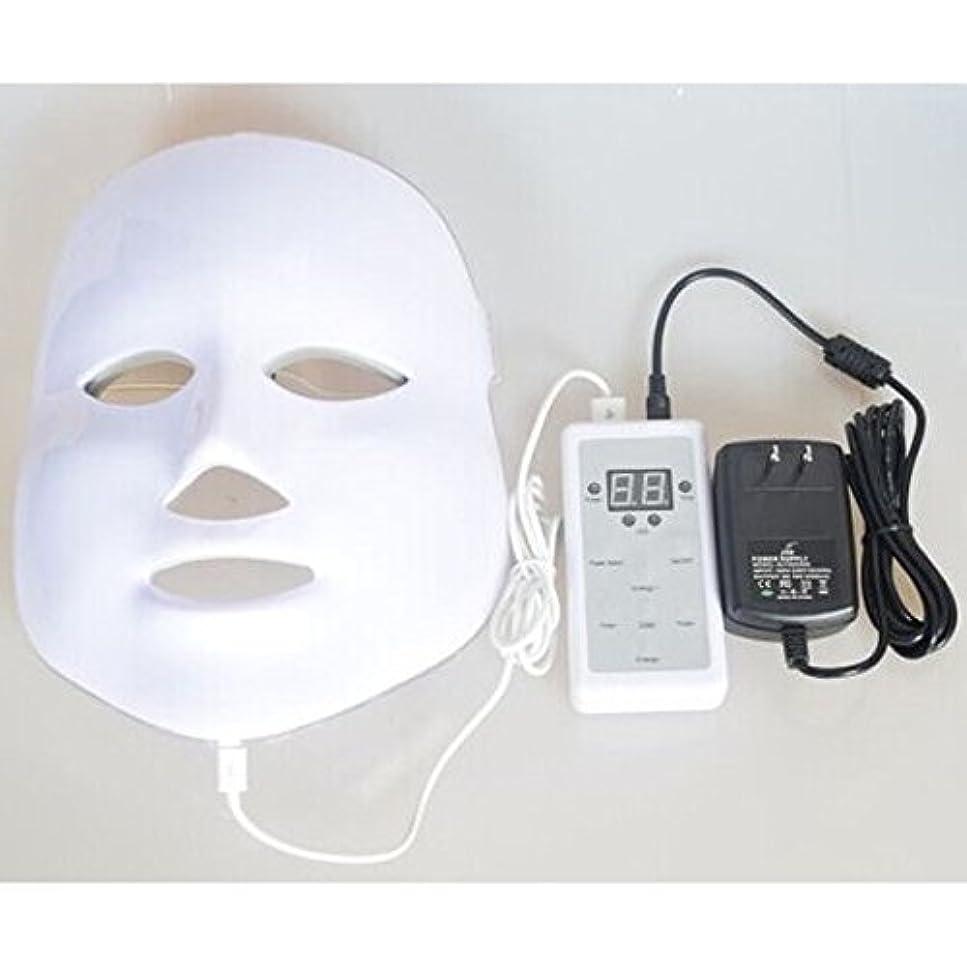 非行尊敬曲げるLED美顔器 7色 美顔マスク 美容 たるみ ほうれい線 美肌 ニキビ対策 コラーゲン生成 美白 エイジングケア