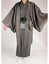 和達人 男 シルク 紬 着物 羽織 アンサンブル M2(茶系) 大きめサイズ