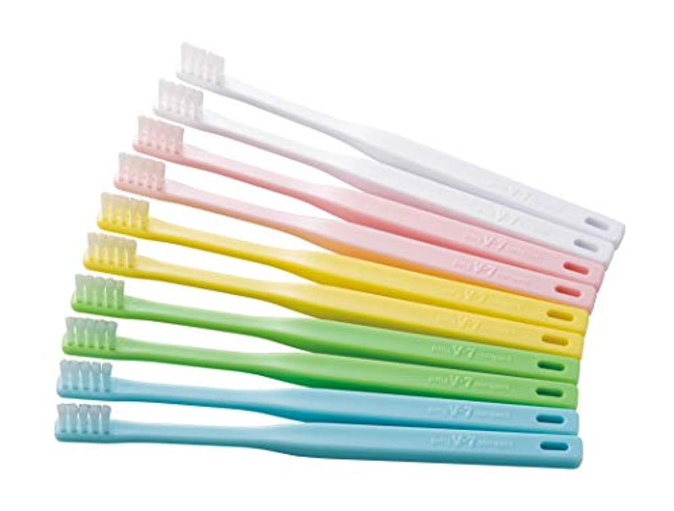 過敏なミリメートル誤解するつまようじ法歯ブラシ V-7 コンパクトヘッド 10本入