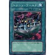 遊戯王カード 【トゥーン・ワールド】 BE1-JP042-N 《ビギナーズエディション1》