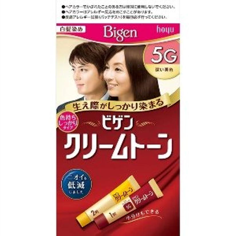 苗強要買い手ビゲン クリームトーン 5G(深い栗色) ×6個